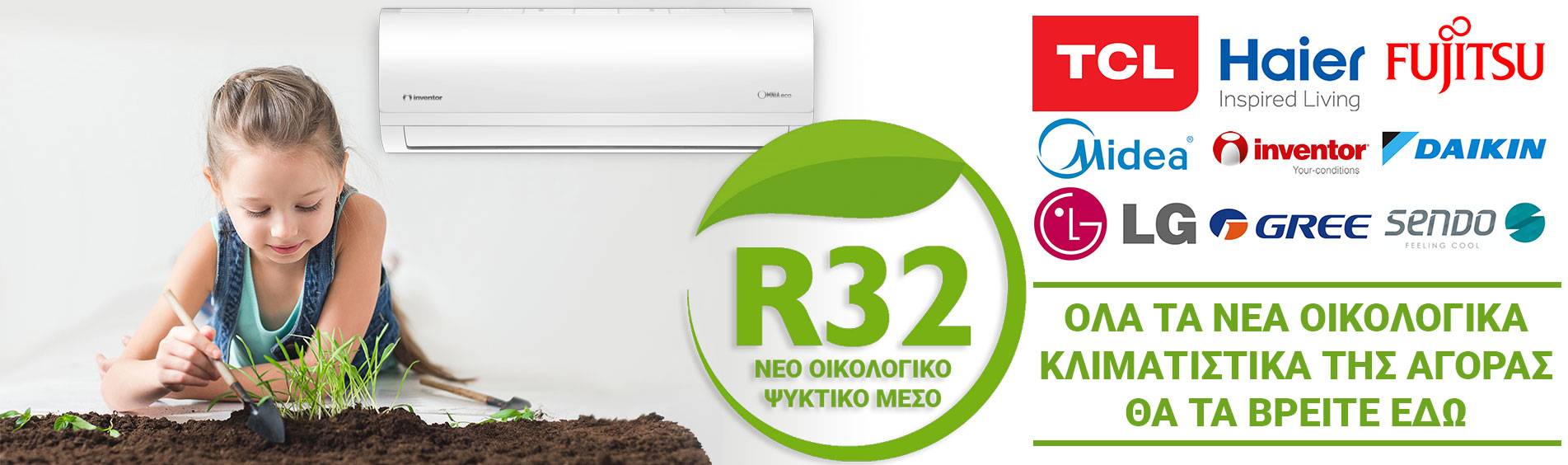 R32_Air_Conditioners